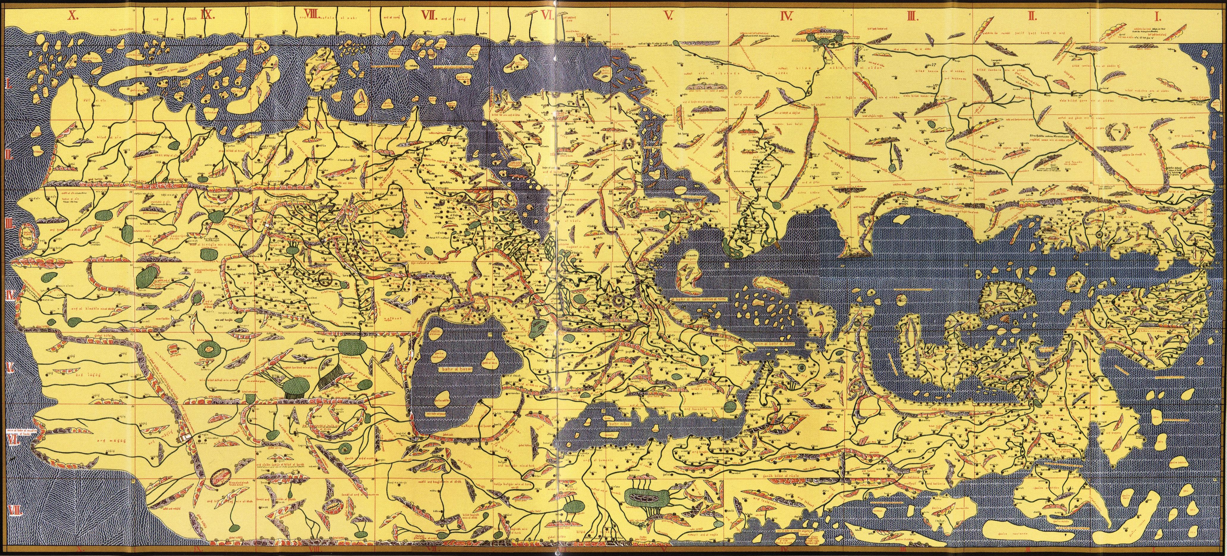 Arabic The Decolonial Atlas