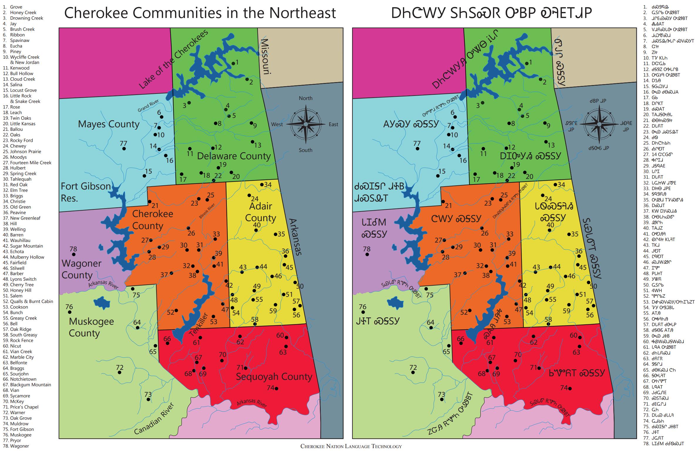 North America The Decolonial Atlas