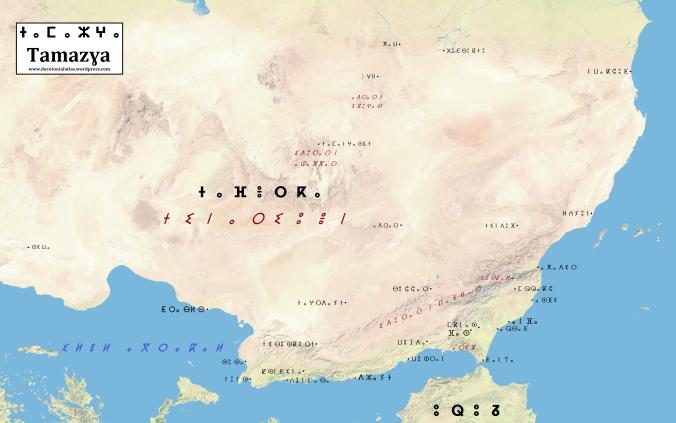 Tamazɣa / ⵜⴰⵎⴰⵣⵖⴰ (The Maghreb) in Tamaziɣt / ⵜⴰⵎⴰⵣⵉⵖⵜ (Berber), by Jordan Engel