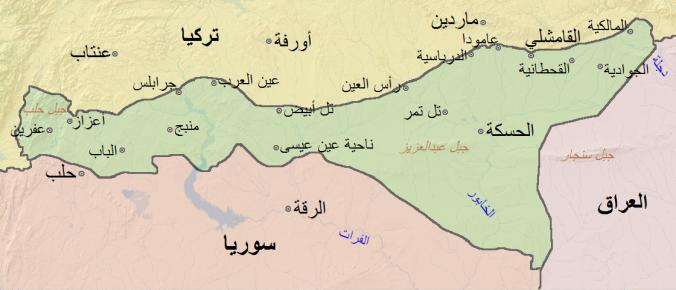 RojavaArabic