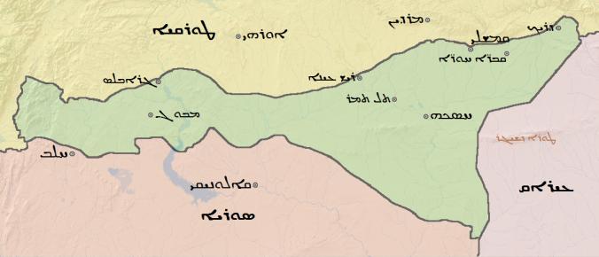 RojavaAssyrian