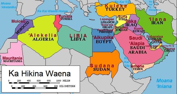 World Maps in Hawaiian – The Decolonial Atlas