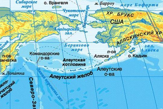 Алеу́тские острова́