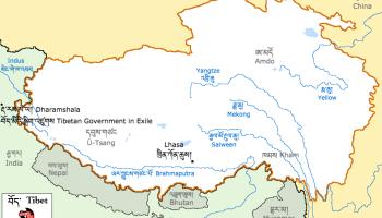 Tibet Decolonized