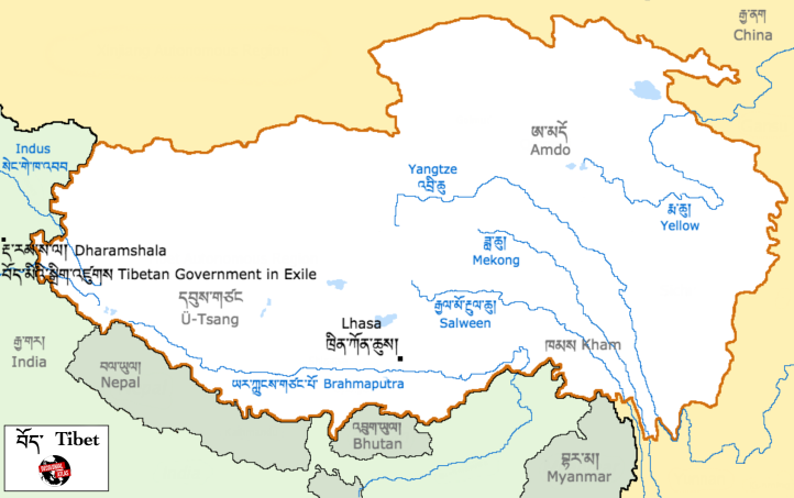 tibet english