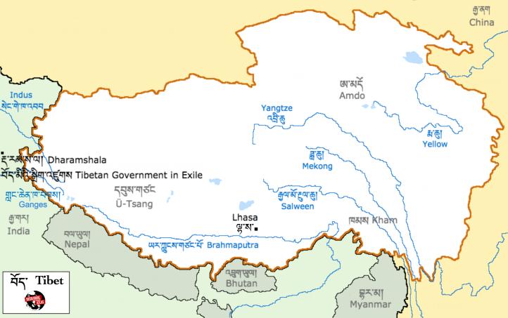 tibet in english