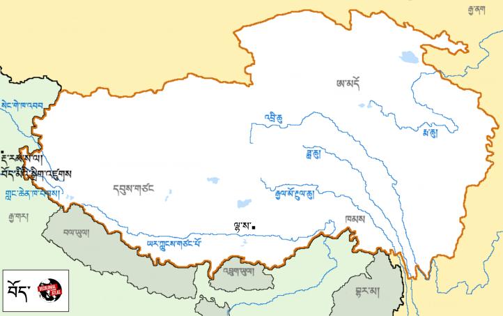 tibet in tibetan